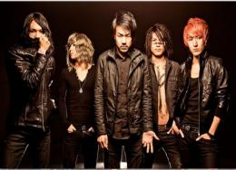 Crossfaith Wholesale Trade