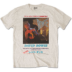 David Bowie Unisex Tee: Japanese Text