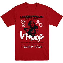 Led Zeppelin Unisex Tee: Is My Brother
